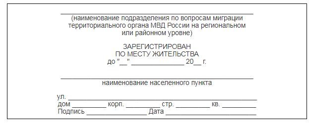1633633853-3